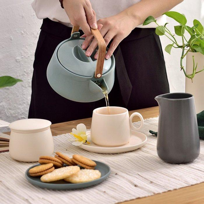 北歐簡約啞光霧面茶具 居家餐廳陶瓷下午茶咖啡杯茶具(茶杯*1+碟子*1)_☆優購好SoGood☆