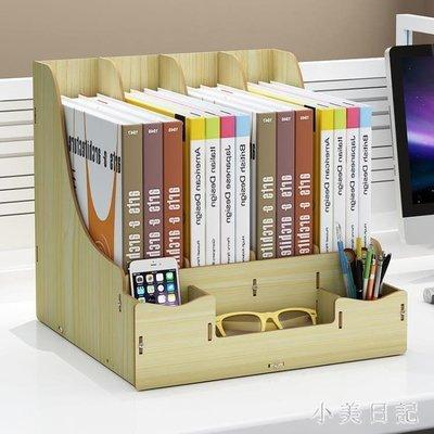 【新品上市】文件夾收納盒書架簡易桌上文...