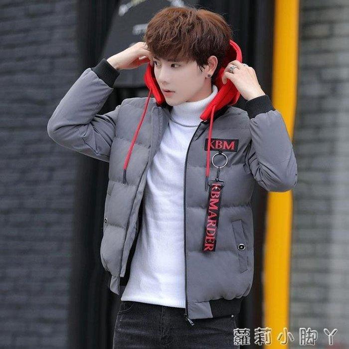 棉衣羽絨外套冬季男士韓版學生短款棉服冬裝棉襖新款冬天加厚igo 蘿莉小腳ㄚ