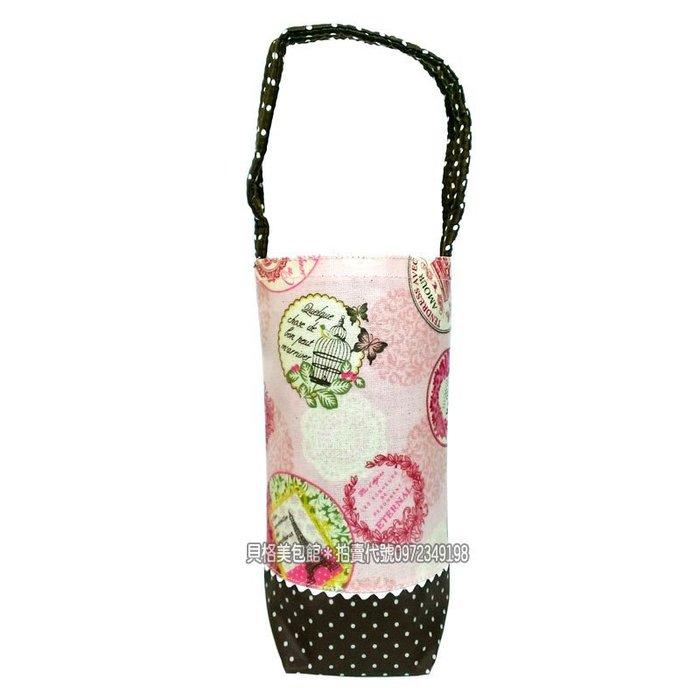 *貝格美包館* 提小圓水壼袋 粉圓圈巴黎鐵塔 皇后與貓 台灣製防水包 水壼袋 手提袋 傘袋 台中可自取 滿千免運