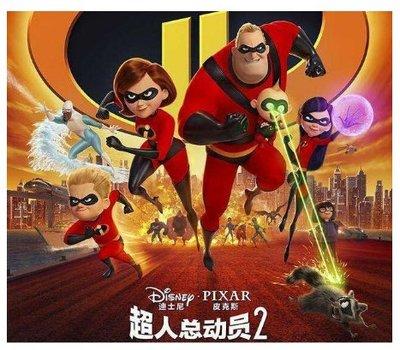 高清卡通電影:超人總動員2 1DVD