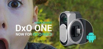 Android版:可刷卡分期免運費+送攜帶包※台北快貨※全新DxO Lab ONE Camera: 把手機變成微單眼像機