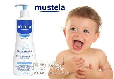 慕之恬廊 Dermo雙潔乳500ml 多瓶優惠洗髮沐浴乳Mustela【巴黎香榭】MUS0250001N1
