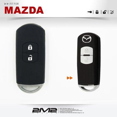 【2M2】MAZDA MAZDA2 MAZDA3 MAZDA6 馬自達 智慧型鑰匙 鑰匙 果凍套 矽膠套 台中市