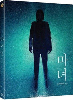 毛毛小舖--藍光BD 魔女首部曲:誕生 韓國版
