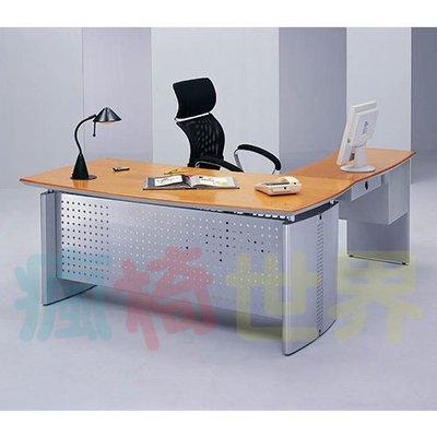 《瘋椅世界》OA辦公家具全系列 高級木製 主管桌 EN-281-2 (董事長桌/老闆桌/辦公桌/工作桌)需詢問
