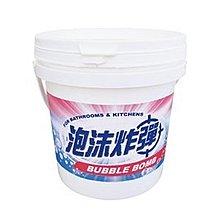 (正品保證)韓國熱銷 清潔零死角泡沫炸彈清潔霸/去污霸 (2入) 水管疏清潔劑 馬桶清潔劑 洗衣槽清潔 廚房頑垢 洗車