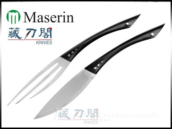 《藏刀閣》Maserin-(Set arrosto-ALICE)刀叉餐具組