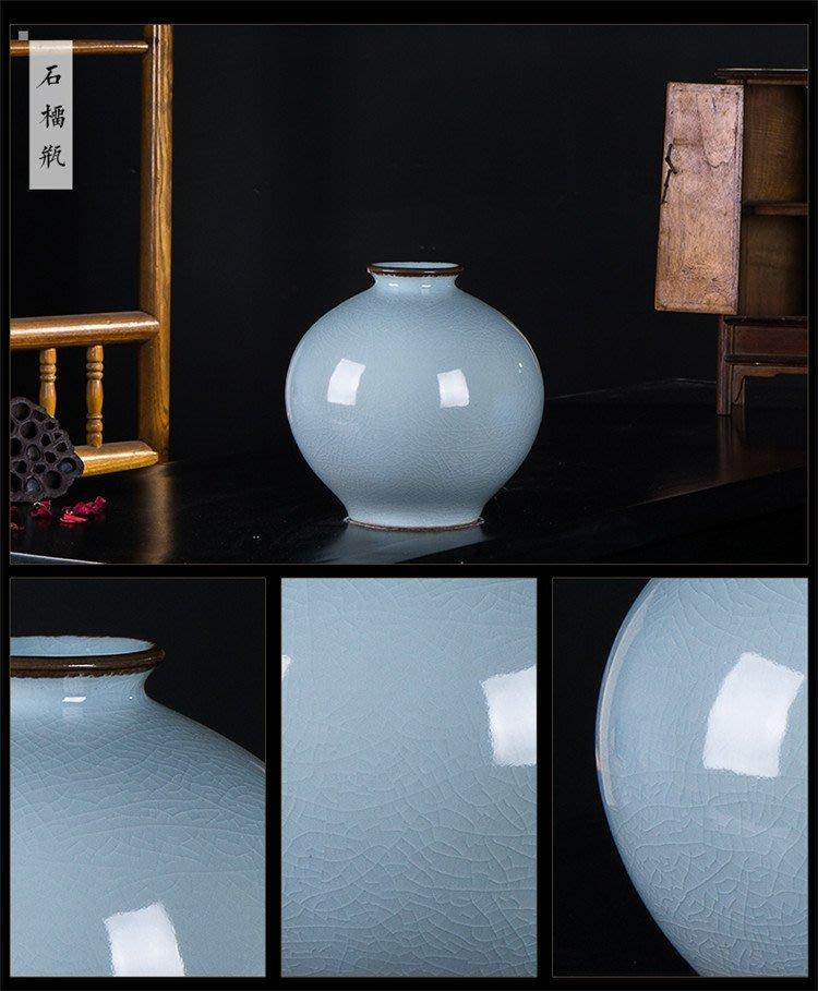 旦旦妙 景德鎮陶瓷器中式 裂紋花瓶擺件 石榴瓶 開心陶瓷453