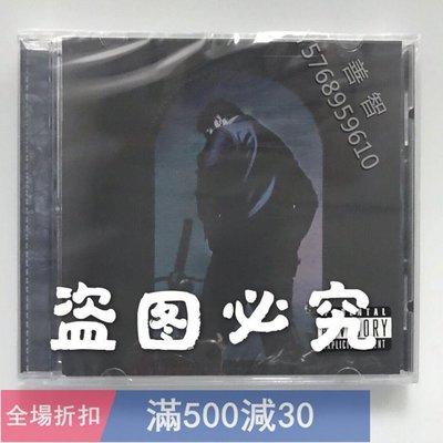 Post Malone -  Hollywood's Bleeding CD 全新未拆 現貨波茲馬龍經典 流行 CD【善智】