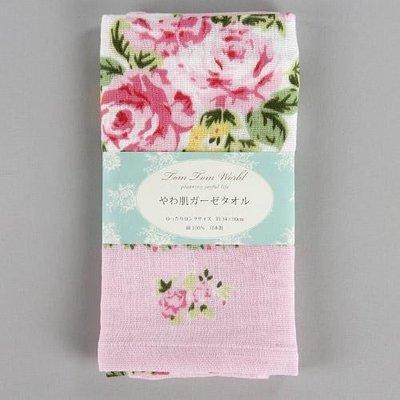 ~~凡爾賽生活精品~~全新日本進口粉紅邊玫瑰花造型純綿紗布大毛巾~日本製