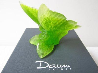 法國頂級琉璃品牌【DAUM】綠色 PAPILLON 蝴蝶 琉璃 紙鎮 擺飾 保證全新正品/真品 現貨