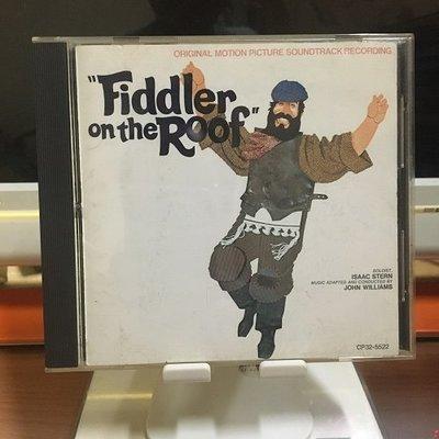 屋頂上的提琴手 - Fiddler on the Roof