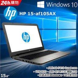 拆封品 HP 15-af105AX AMD A8-7410處理器1TB硬碟∥AMD R5 M330 WIN10 桃園市