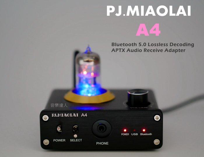 """""""音樂達人""""究極迷你雙用機~PJ.MIAOLAI A4 6N3真空管+藍芽5.0+USB DAC+耳機+RCA"""