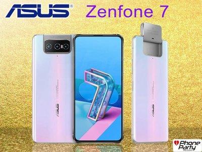 全新 ASUS ZenFone7 ZS670KS 空機價 6/128GB 6.67吋 三鏡頭翻轉 高通S865處理器