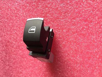 正品大眾速騰邁騰途觀玻璃升降器電動門開關5ND959855奧陽汽車