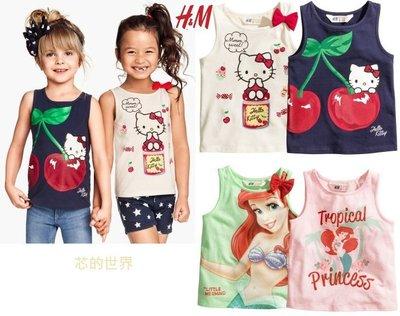 H  M無袖上衣2件組 kitty貓 小美人魚  4~10歲 售690含運