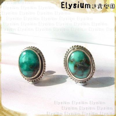 Elysium‧迷霧樂園 〈KTU001B〉尼泊爾‧簡單款 封底  綠松石 925銀手工耳釘