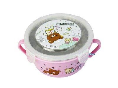 全新拉拉熊不繡鋼雙耳隔熱餐碗-太空粉台灣製造304不鏽鋼