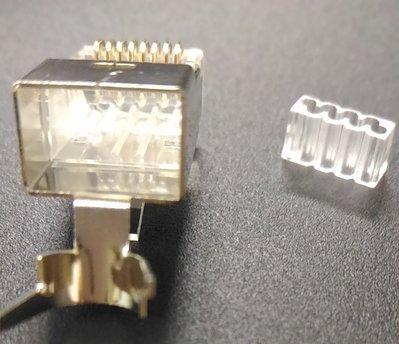 大孔徑 CAT.6A CAT6A 水晶頭 FTP超六類屏蔽水晶頭 二件三叉式 50u 適合粗線