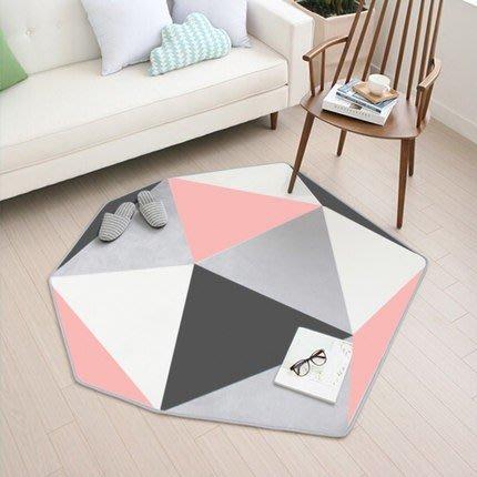 北歐地毯客廳異形簡約現代毯床邊臥室房間茶几沙發地毯
