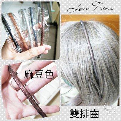 【Love Trina】9203-1103。MIT台灣製造。亮片細版有齒髮箍0.5cm。有齒髮箍 (5色) 髮飾-