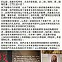 {藏珍愛物雅集}台灣國寶石 潑彩風景玫瑰石  3.879 公斤