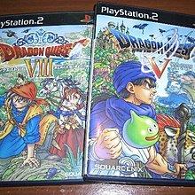 PS2 勇者鬥惡龍8 Dragon Quest VIII + 勇者鬥惡龍5 Dragon Quest V