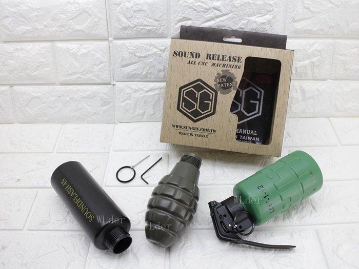 [01] 12g CO2小鋼瓶 氣爆 手榴彈 SG ( APS音爆手雷煙霧彈信號彈震撼彈巴辣芭樂鞭炮生存遊戲嚇人整人玩具