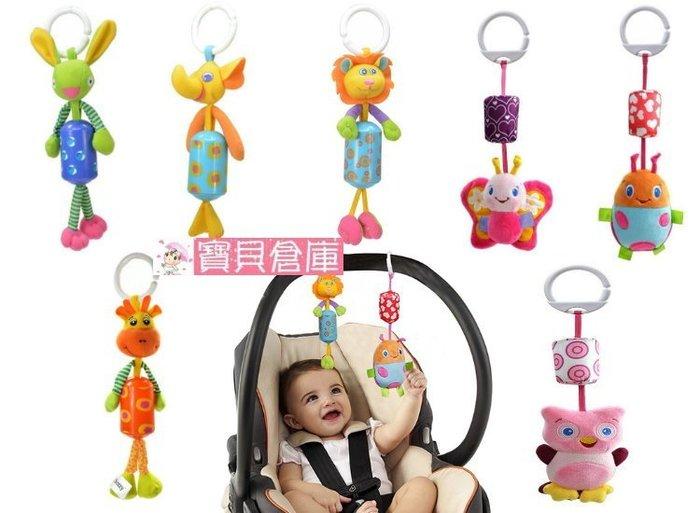 寶貝倉庫~Sozzy~幼兒動物造型風鈴~車掛~新生兒床掛~寶寶推車掛件玩具~嬰兒風鈴聽覺訓練~0-1歲~7款可選