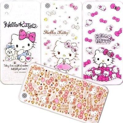 Hello Kitty 鑽殼 施華洛世奇原廠授權 水鑽 4.7吋 iPhone 6/6S iP6S 手機殼/TPU軟殼