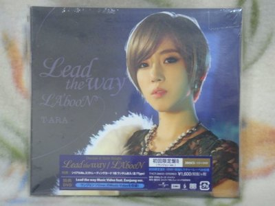 T-ARA cd=Lead the Way / LA'boon (2014年發行,全新未拆封)