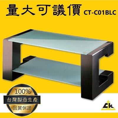 【鐵金鋼】CT-C01BLC C字型客...