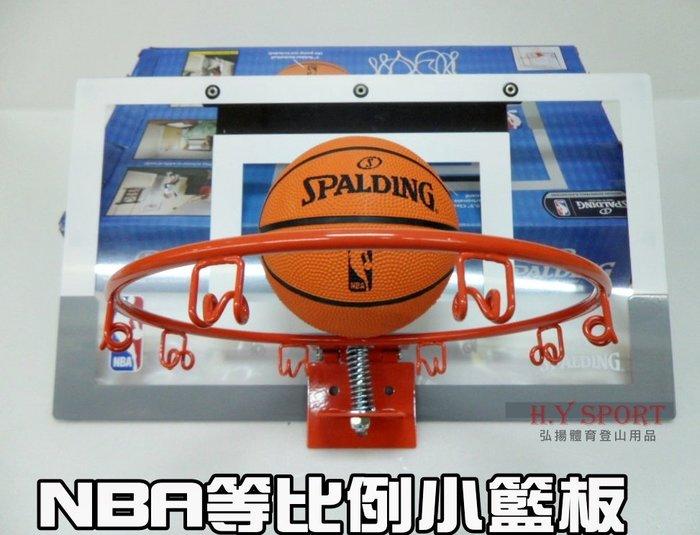 【A' SPORT】斯伯丁SPALDING SPB56099 小籃板/彈簧鋼框專利設計增加耐用度/內含籃框籃板籃球組