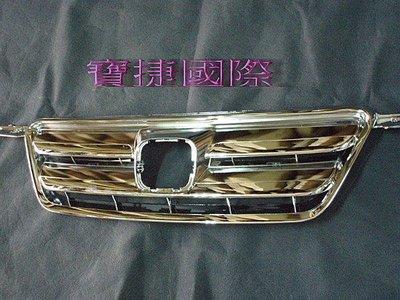 寶捷國際 Honda 2005-2006 CRV RD6 RD7 水箱罩總成 台灣製造 MIT CRV 2.5代