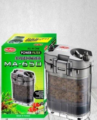 Mr.Aqua水族先生MA-650 多功能圓桶過濾器 小圓筒 附濾材