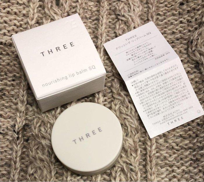 【Q寶媽】THREE 樂活護唇膏 7g  全新專櫃貨 有中文標籤