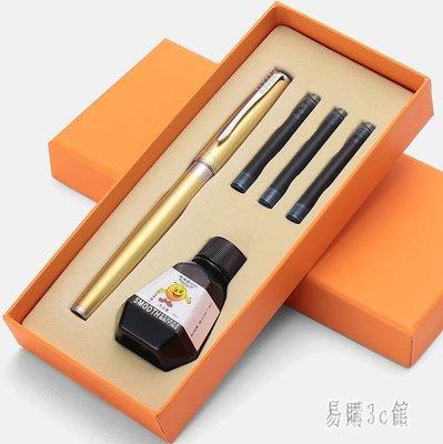 【歐慕家居】英雄鋼筆禮盒裝學生用練字0.38mm暗尖男女成人書寫辦公用-OMJJ179916