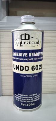 【捷德科技】美國賽伯邦瞬間膠/三秒膠專用除膠劑-Cyberbond Undo 6020 (重工、去白霧,溢膠)