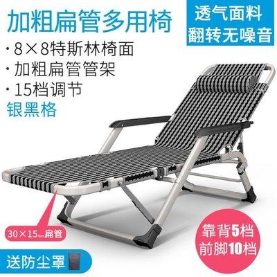 享趣折疊躺椅午休辦公室多功能床靠背懶人便攜家用逍遙椅午睡椅子