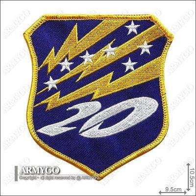 【ARMYGO】空軍第20電戰大隊 部隊章