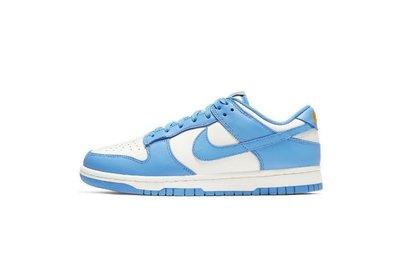 全新 23 / 23.5 現貨 WMNS Nike Dunk Low Coast DD1503-100 北卡藍