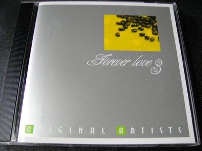 【198樂坊】Forever Love 3(Inside Of My Guitar...台版)AY