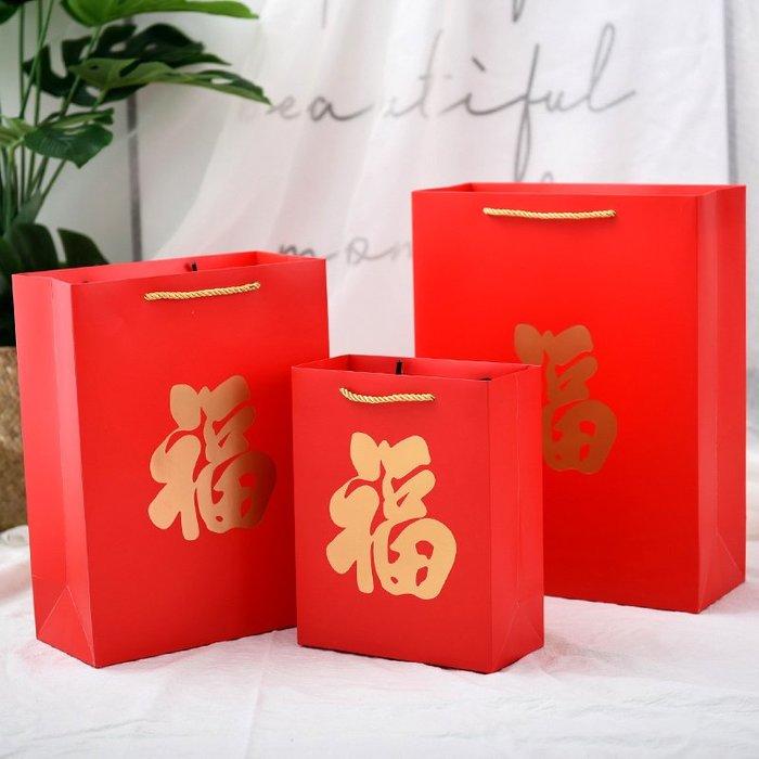 奇奇店-新年禮品袋大號禮物包裝袋子春節回禮禮物袋子紅色送禮手提袋紙袋(尺寸不同價格不同喔)