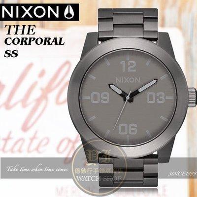 NIXON實體店The Corporal 型男腕錶A346-2090公司貨/潮流/大錶徑/極限運動/禮物