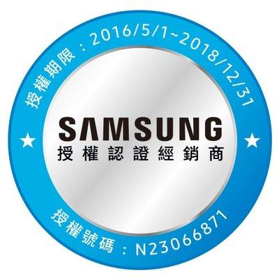 SAMSUNG三星456公升雙循環雙門冰箱 RT46K6239BS 另有RT18M6219SG RH80J81327F