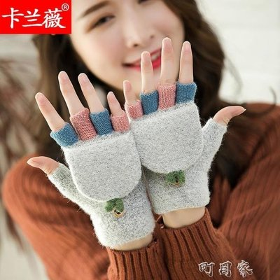 毛線手套女保暖可愛翻蓋半指天卡通韓版百搭學生針織手套