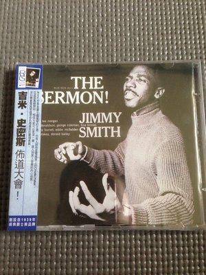 [ 沐耳 ] Blue Note [ RVG 錄音 ] Jimmy Smith 的 The Sermon !