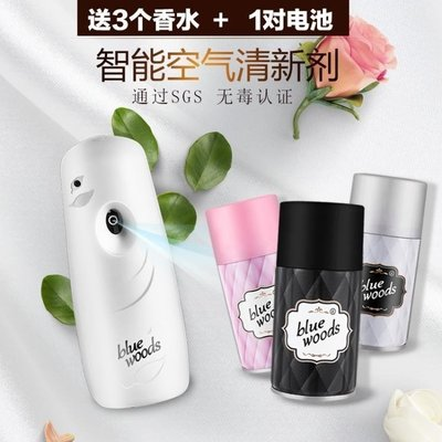 ☆☆☆自動噴香機定時空氣清新劑噴霧室內噴香機香水廁所除臭芳香劑套餐-DDM